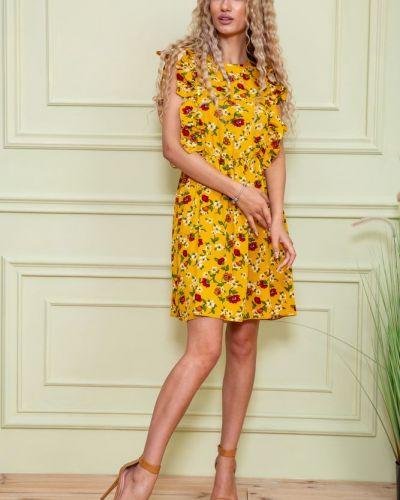 Платье горчичное Kamomile