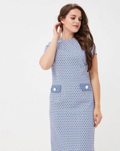 Вечернее платье синее Galina Vasilyeva