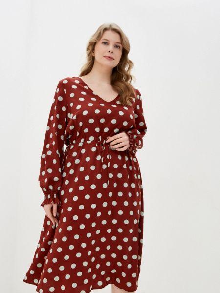 Повседневное платье красный весеннее Junarose