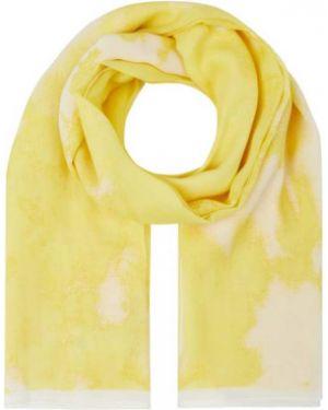 Żółta szal bawełniana Hugo