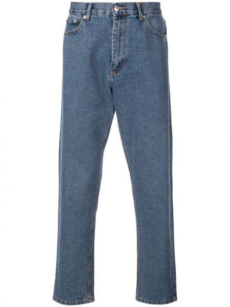 Прямые прямые джинсы на пуговицах с жемчугом с карманами Second/layer