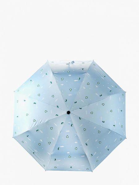 Складной зонт - голубой Kawaii Factory