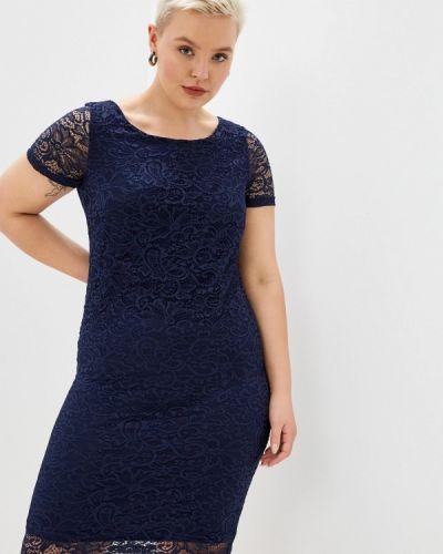 Синее весеннее платье Malena