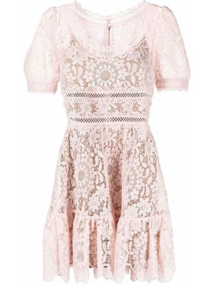 Розовое платье на шнуровке Self-portrait