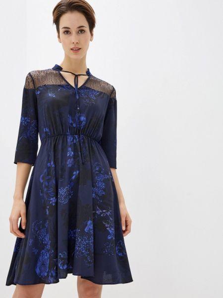 Платье - синее Love My Body