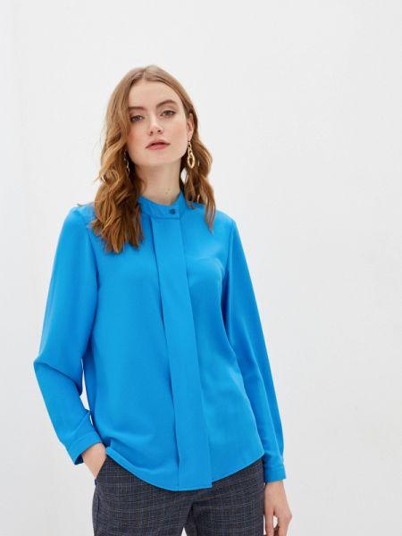 Бирюзовая блузка с длинным рукавом Rivadu