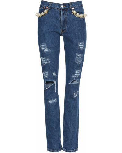 Хлопковые джинсы - синие Forte Couture
