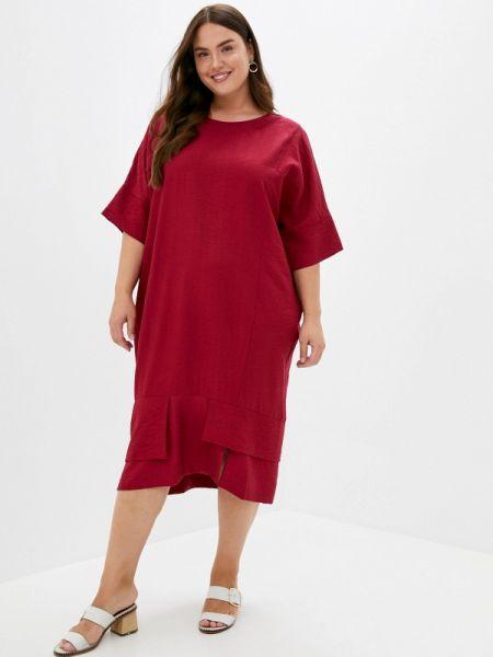 Повседневное бордовое повседневное платье Intikoma