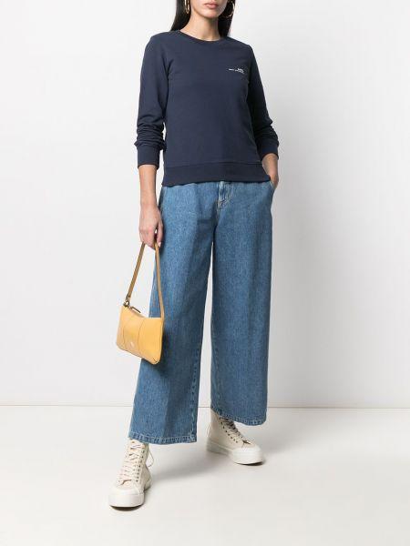 Широкие джинсы с завышенной талией - синие Closed