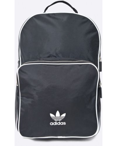 Рюкзак с отделениями легкий Adidas Originals