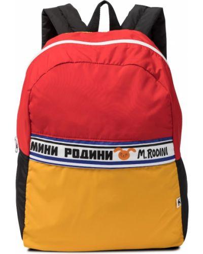Школьный рюкзак - желтый Mini Rodini