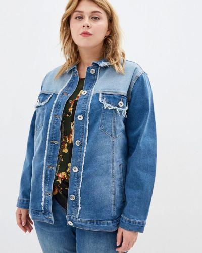 Джинсовая куртка осенняя Studio Untold