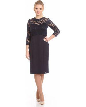 С рукавами гипюровое вечернее платье с вырезом круглое Merlis