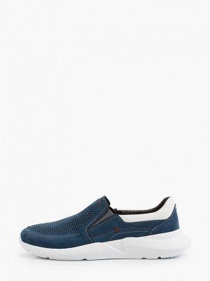 Синие кроссовки из нубука Shoiberg