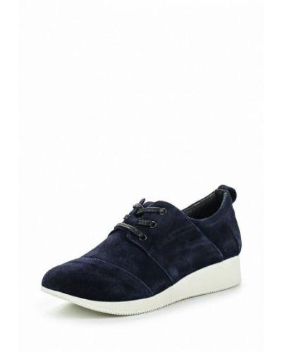 Синие кроссовки замшевые Pink Frost