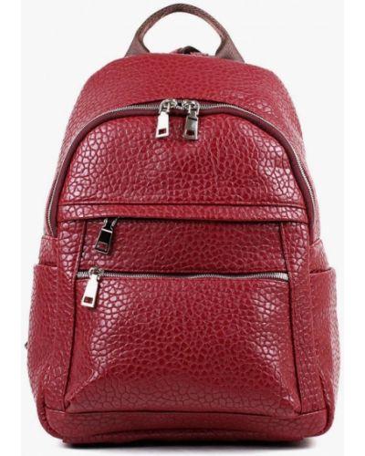 Красный городской кожаный рюкзак медведково