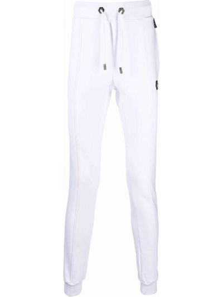 Biały dres skórzany Philipp Plein