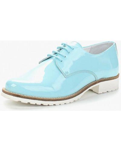 Голубые ботинки Dali