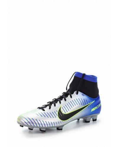 Синие кожаные бутсы Nike