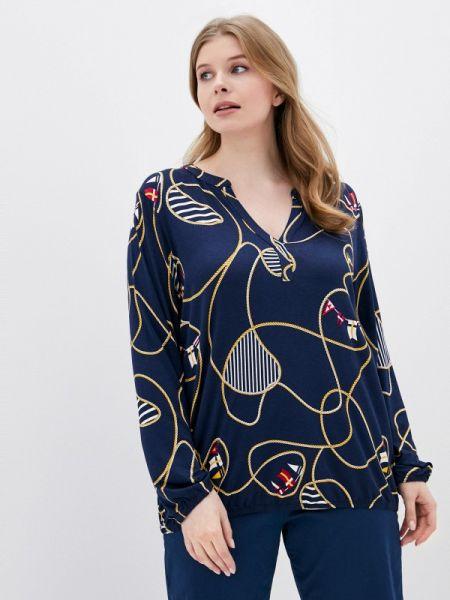Блузка с длинным рукавом синяя весенний Rosa Thea