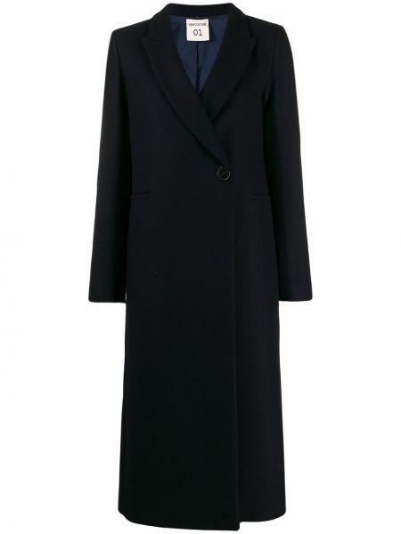 Синее шерстяное длинное пальто Semicouture