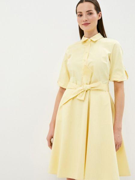 Желтое платье Madeleine