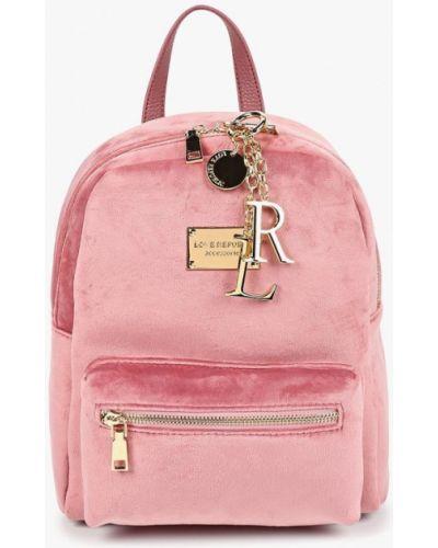 Розовый рюкзак городской Love Republic