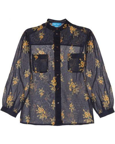 Синяя рубашка винтажная Mih Jeans