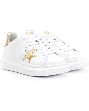 Белый топ 2 Star Kids