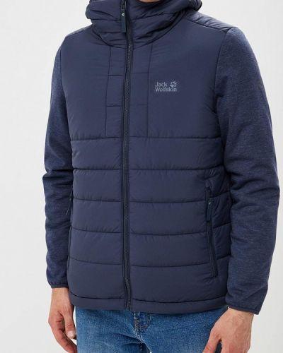 Утепленная куртка демисезонная осенняя Jack Wolfskin