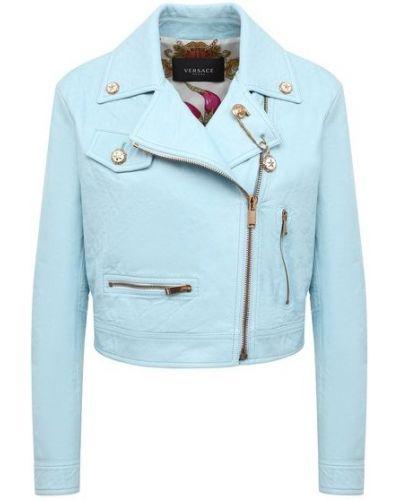 Кожаная куртка с воротником - голубая Versace