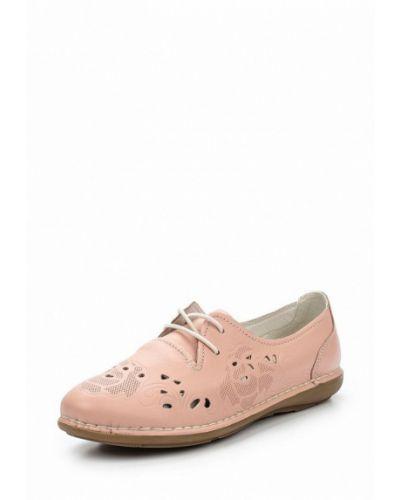 Розовые кожаные ботинки La Grandezza