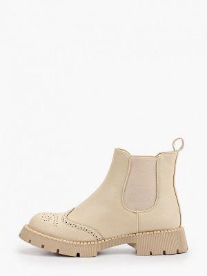 Бежевые зимние полуботинки Ideal Shoes®