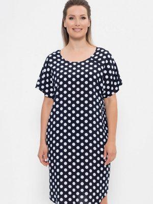 Повседневное платье синее Cleo