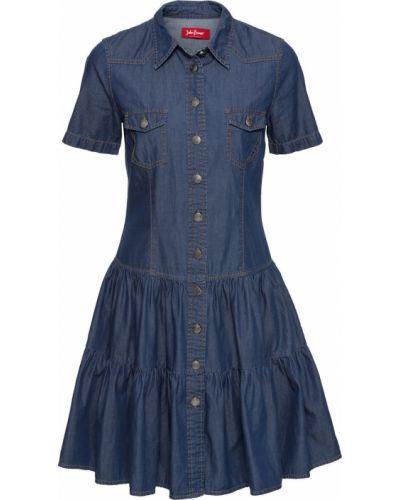 Джинсовое платье на пуговицах синее Bonprix