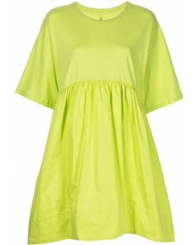 Хлопковое платье - желтое Cynthia Rowley