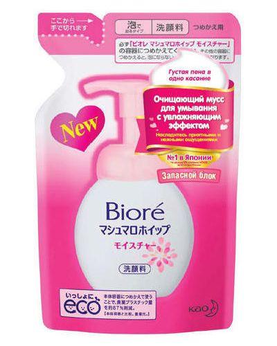 Мусс для умывания лица очищающий Biore