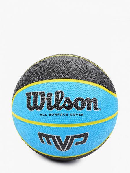 Баскетбольный спортивный костюм - голубой Wilson