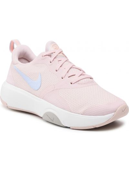 Sneakersy - niebieskie Nike