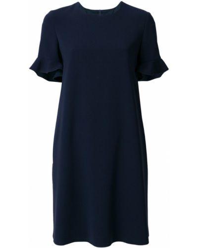 Платье на молнии с вырезом Max Mara Studio