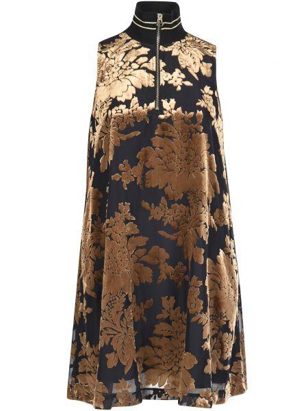 Платье из вискозы - золотое Twin-set