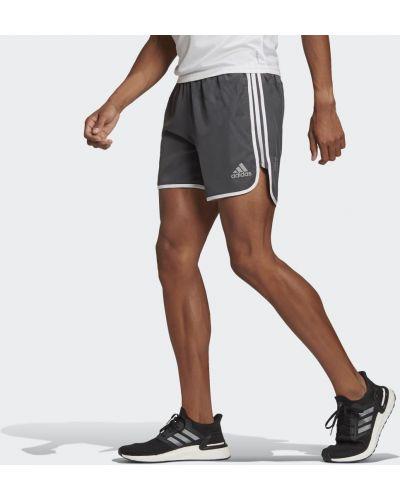 Мягкие белые шорты для бега Adidas