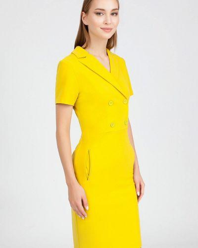 Платье - желтое Serginnetti