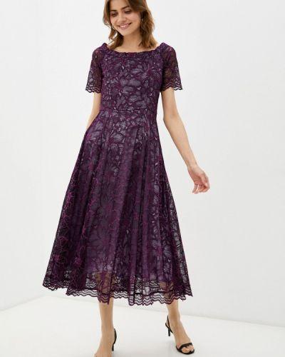 Вечернее платье - фиолетовое мадам т