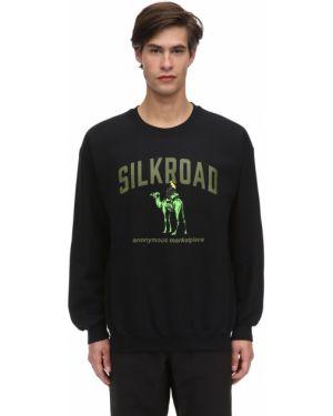 Prążkowana czarna bluza bawełniana 1800-paradise