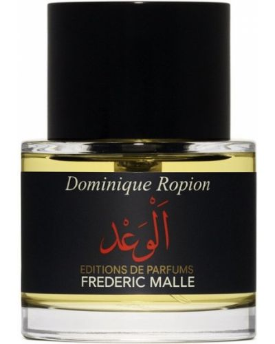 Парфюмерная вода Frederic Malle