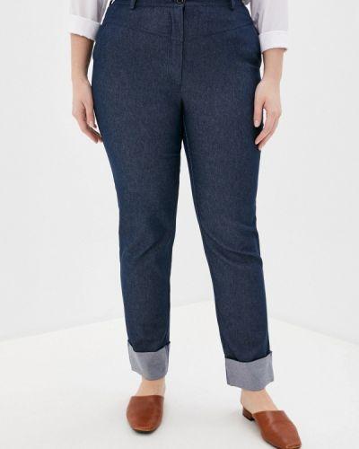 Синие зауженные брюки Balsako