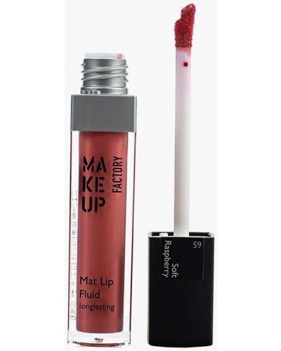 Блеск для губ розовый Make Up Factory