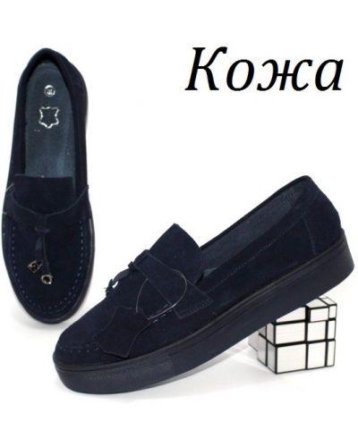 Туфли на толстой подошве - синие Kadisailun