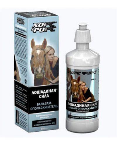 Ополаскиватель для волос лошадиная сила